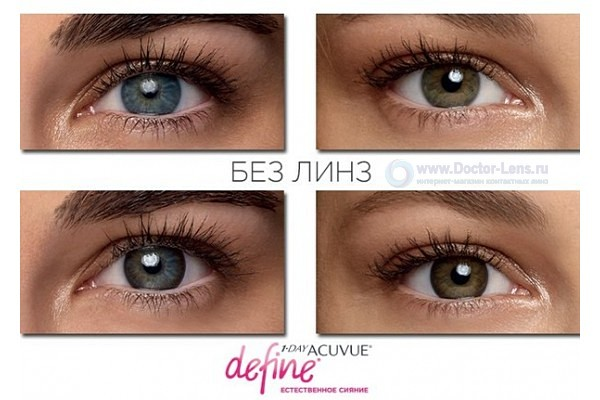 Линзы Acuvue Define Natural Shimmer купить
