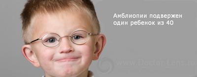 Зарядка для глаз садится зрение