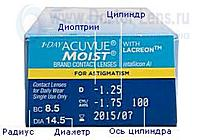 Линзы 1 Day Acuvue Moist for Astigmatism