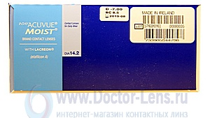 Acuvue 1 Day Moist 180 шт