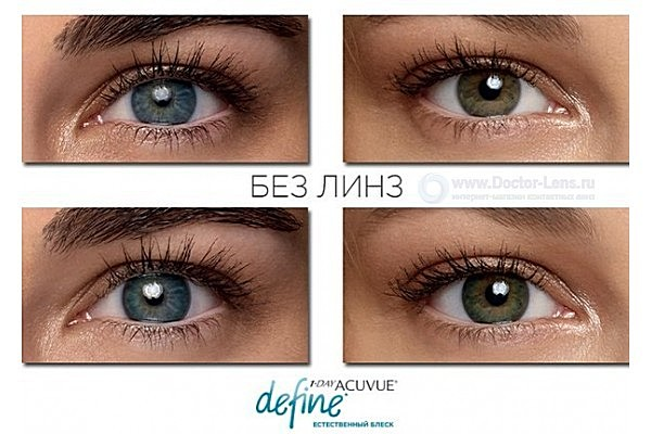 Acuvue Define Natural Sparkle